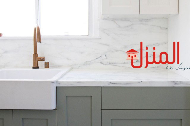 طرق بسيطة لتنظيف رخام المطبخ