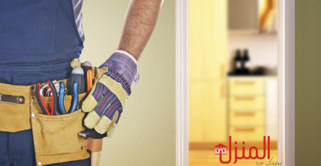كيف تقوم بصيانه المنزل