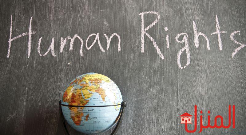 تعريف مبسط لحقوق الانسان
