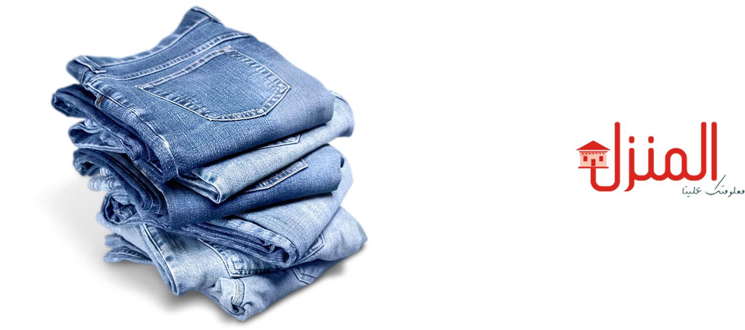 ترتيب ملابسك بدون مجهود