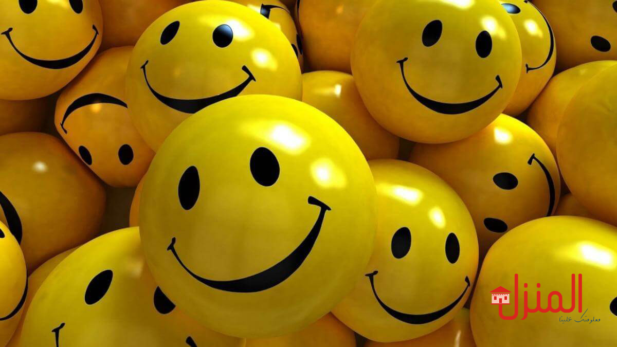كيف اكون سعيدا