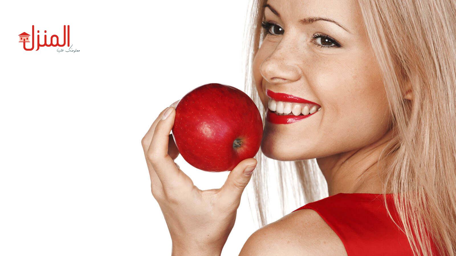 فوائد تناول التفاح