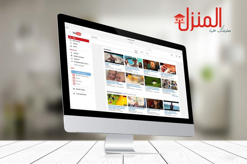 قنوات يوتيوب تغير نظرتك للعالم