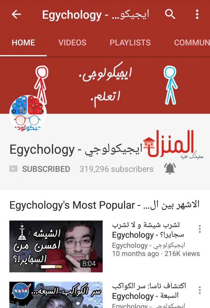 اليوتيوب كما لم تره من قبل