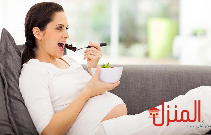 غذاء للحامل لنمو الجنين بشكل صحي