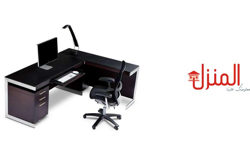 كيف تختار اثاث مكتب العمل