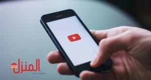 قنوات يوتيوب تفيدك