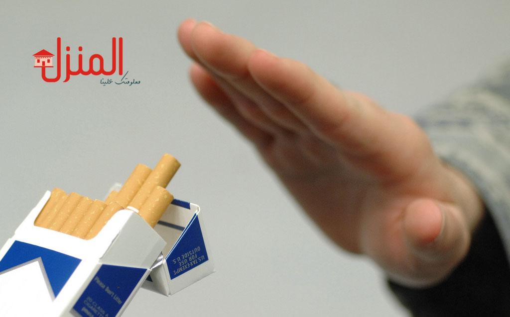 التدخين وأضراراه