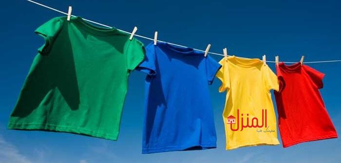 كيف تحافظ علي نظافة ثيابك