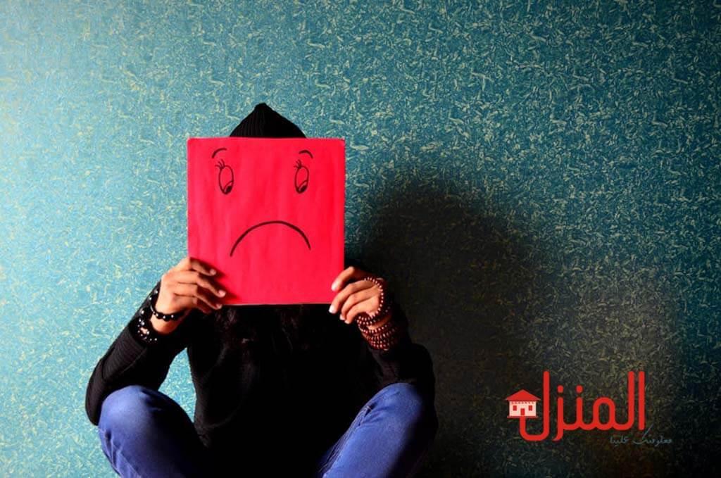 الاكتئاب أسبابه وأعراضه