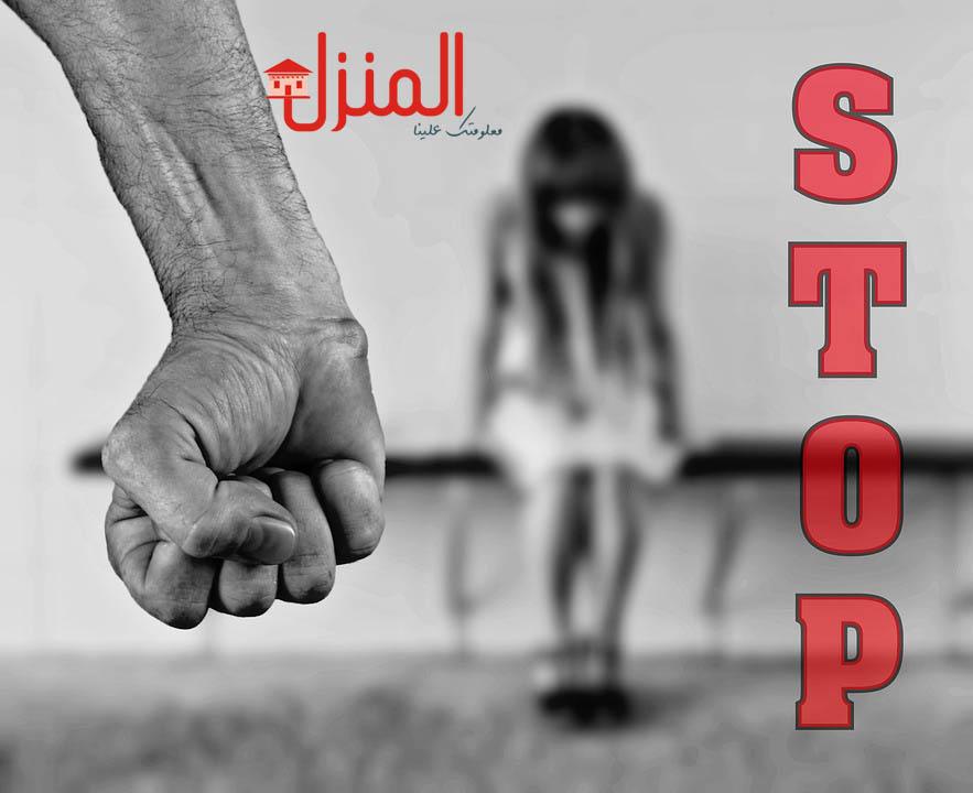 أسباب العنف تجاه الطفل