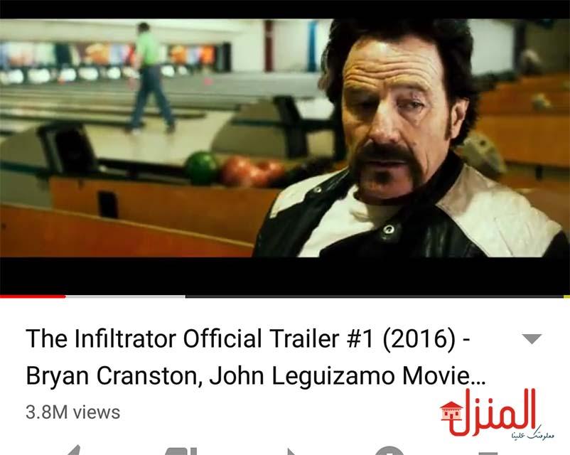أفلام لسهرة ممتعة