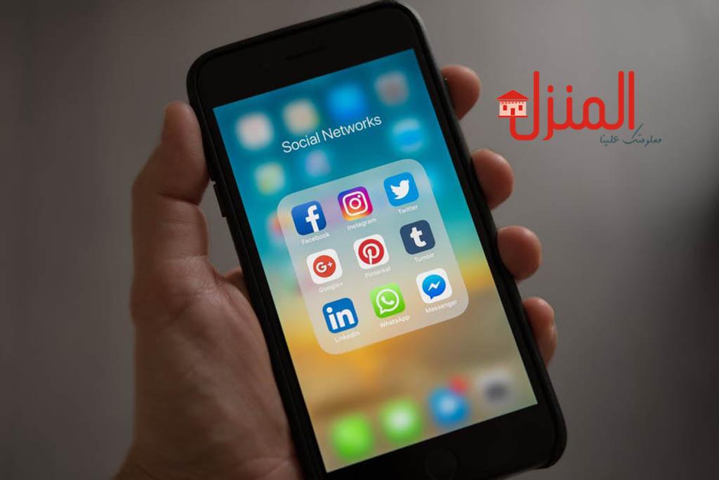 مواقع التواصل الاجتماعي وسلبياتها