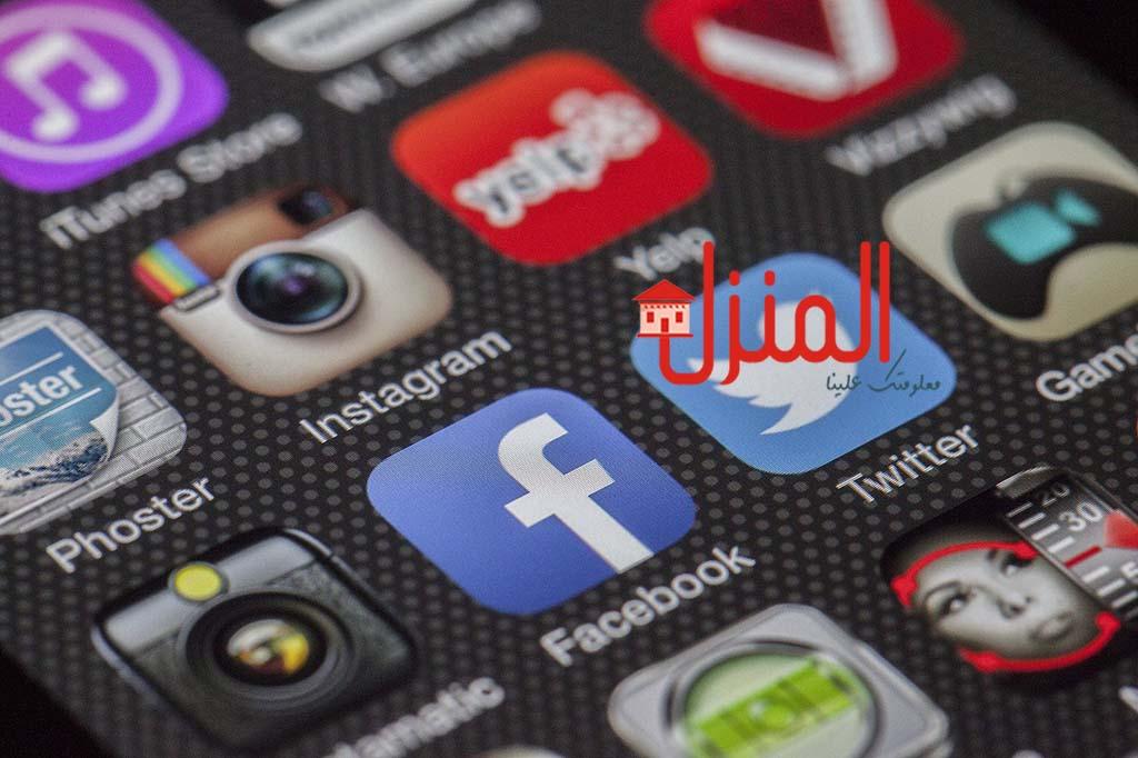 سلبيات مواقع التواصل الاجتماعي