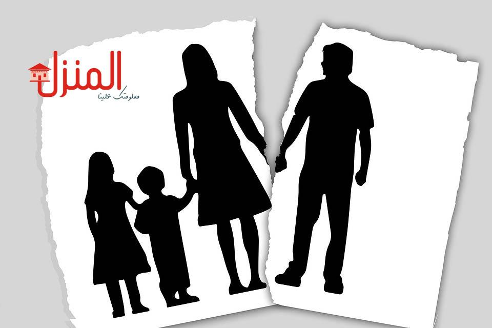 التفكك الأسري والأسباب المختلفة