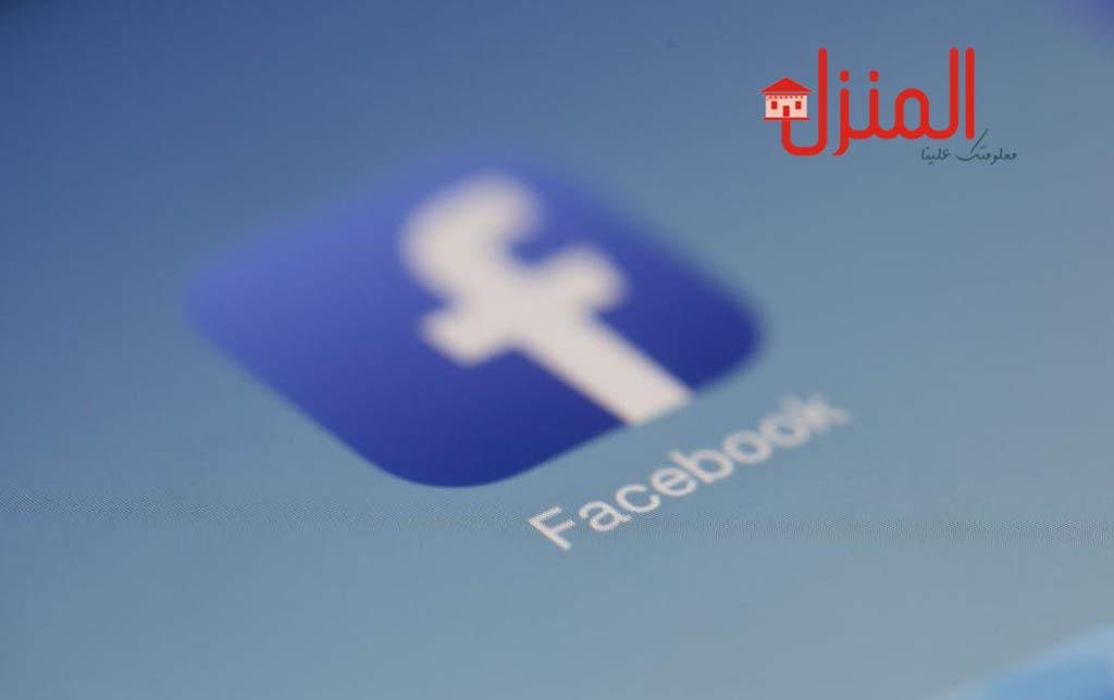 فوائد مواقع التواصل الاجتماعي