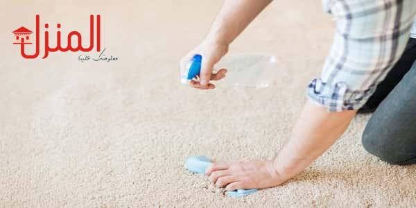 طريقة تنظيف السجاد على الجاف بدون ماء