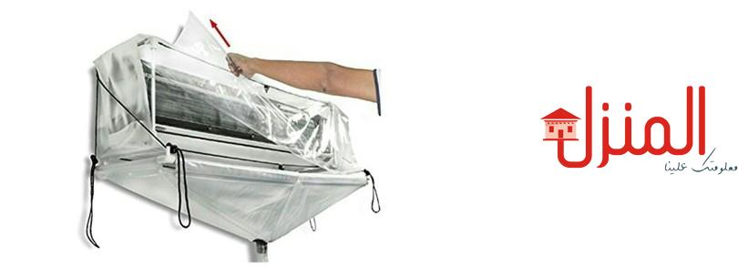 كيف تنظف المكيف الاسبليت
