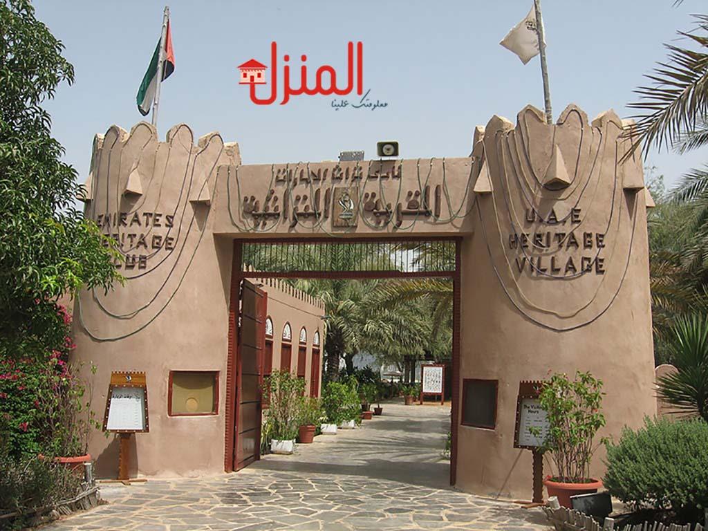 بعض مظاهر التراث بدولة الإمارات