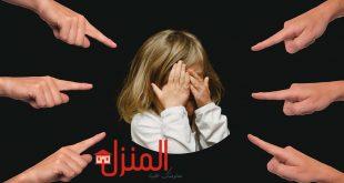 التنمر معناه وأسبابه وحلول له