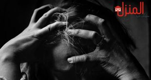 حلول لعلاج العنف ضد المرأة