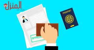 كل ما تريد معرفته عن تأشيرة السياحة للإمارات