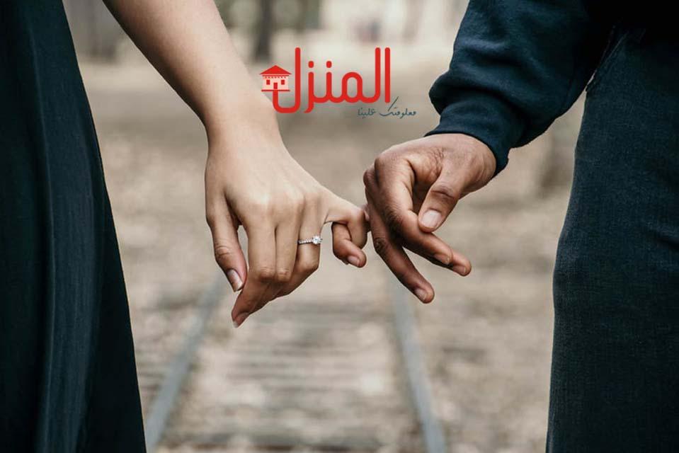 أسباب الامتناع عن الزواج