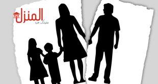 كيف تتعامل مع المشاكل الأسرية