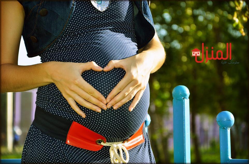 اضرار عشبة الوسمه على الحامل