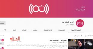 ثمانية.. قصة نجاح للبودكاست العربي
